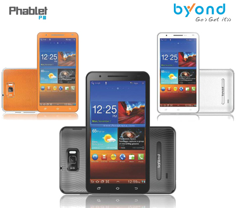 Byond Phablet P3 phone