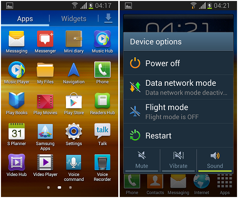 Galaxy S2 Android 4.1.2 Jelly Bean update