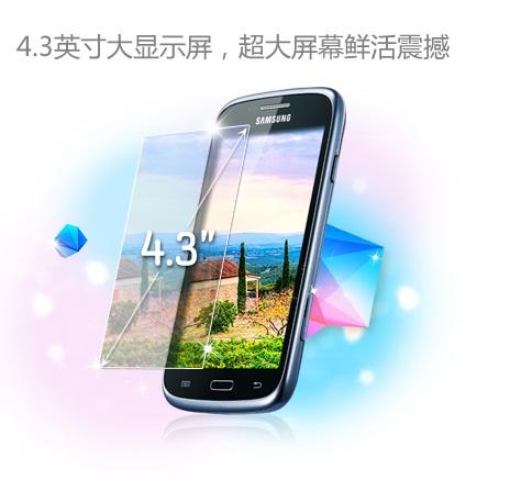 Samsung Galaxy I8262D