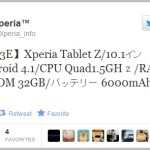 "Sony Xperia Tablet Z 10.1"" Tablet with 4G LTE, S4 Pro Quad Core via NTT DoCoMo"