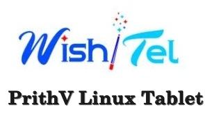 Wishtel PrithV Linux Tablet