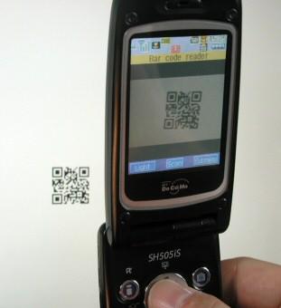 barcode scanning using phone camera