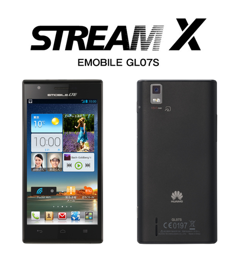 EMobile Stream X Phone