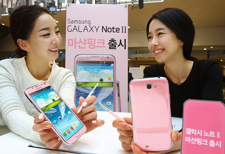 Galaxy Note II  Martian Pink