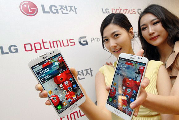 LG Optimus G Pro Phone
