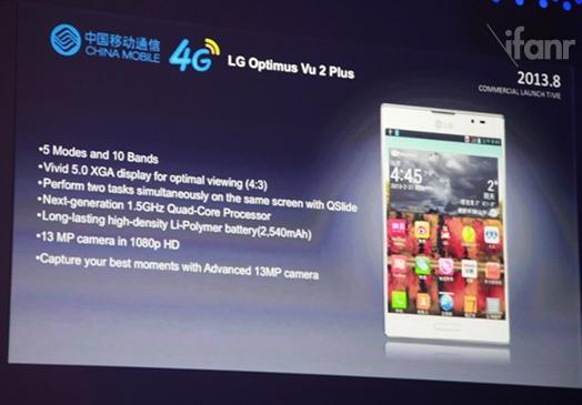 LG Optimus Vu 2 Plus