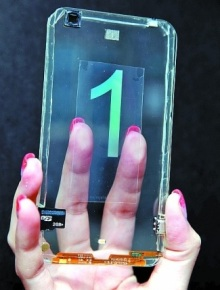 Polytron transparent phone