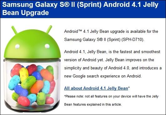 Galaxy S II Epic 4G Update