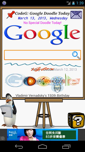 Google Doodle Android Phone