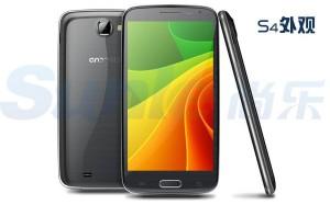 Samsung Galaxy S4 Clone