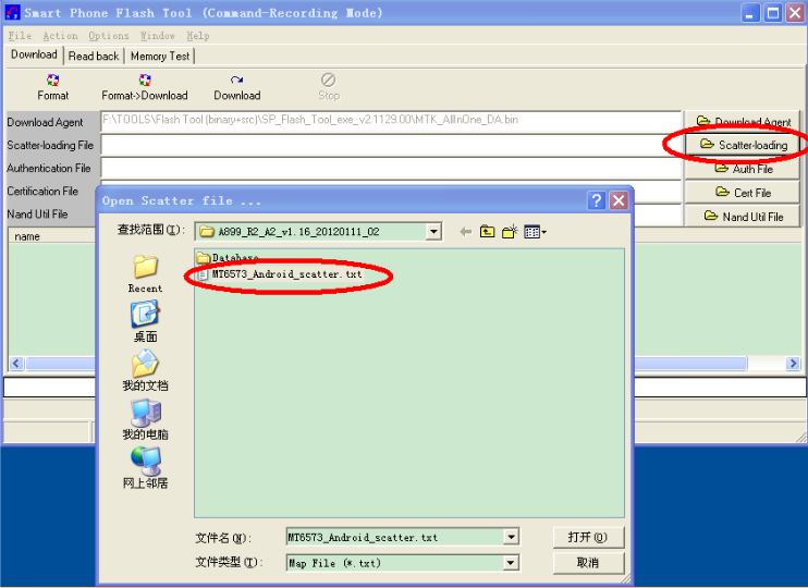 Selecting MT6573 file