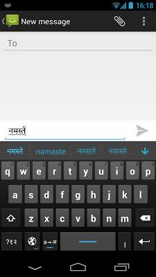 hindi-input-android