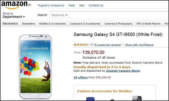 Galaxy S4 Amazon