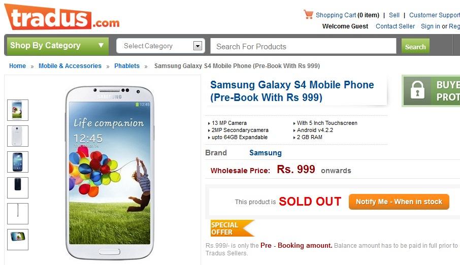 Galaxy S4 Tradus