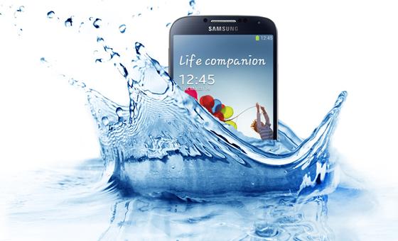 Galaxy S4 waterproof