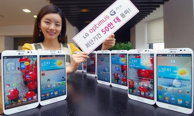 LG Optimus G Pro Korea