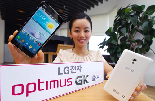 LG Optimus GK phone