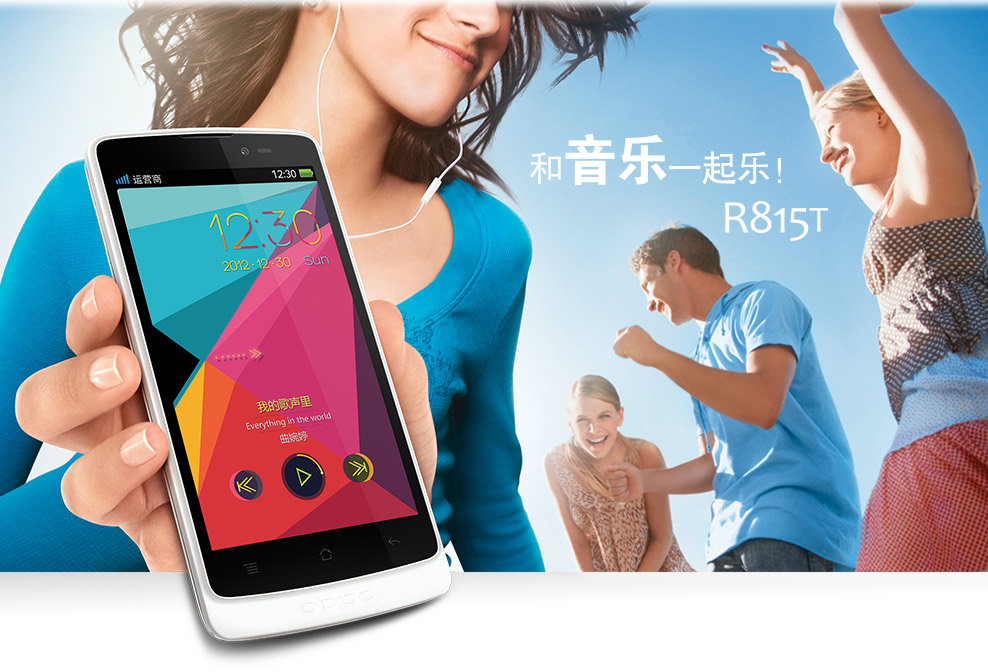 Oppo Real R815T