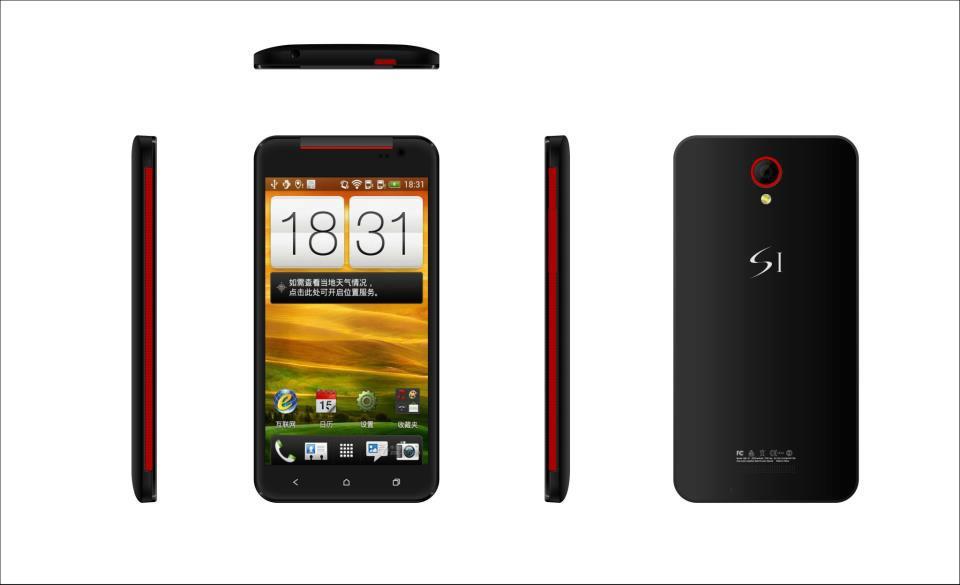 Umi S1 phone