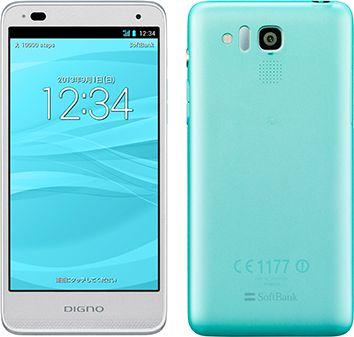 Digon R 202K Phone