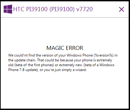 Magic Error