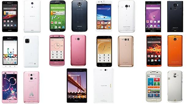 NTT Docomo Summer 2013 phones