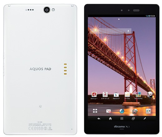 Sharp AQUOS Pad SH-08E