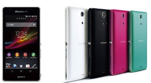 Sony Xperia A Phone