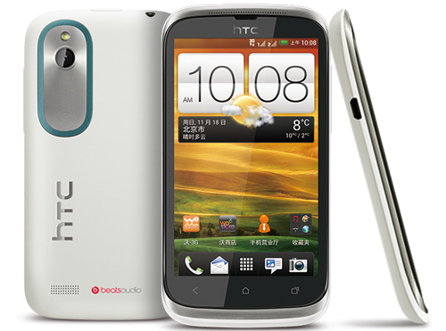 HTC Desire XDS phone