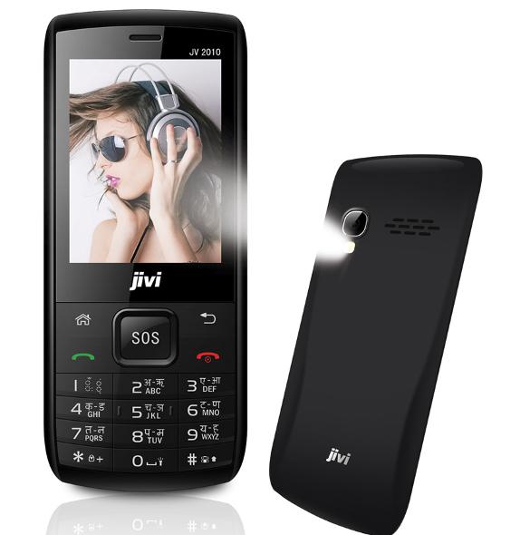 Jivi 2010 Phone