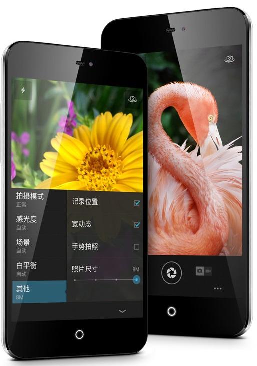 Meizu MX2 TD