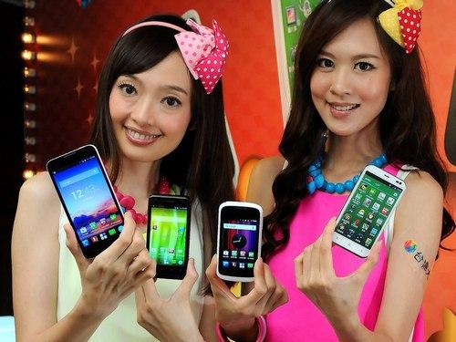 Taiwan Mobile A5 Phone