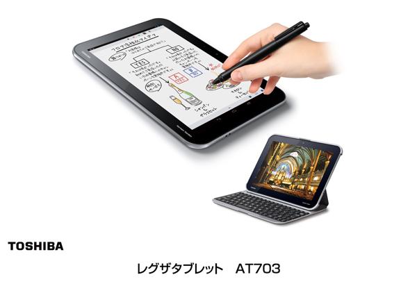 Toshiba Regza AT703 Hand written