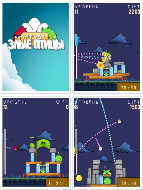 Angry Birds Java Phones