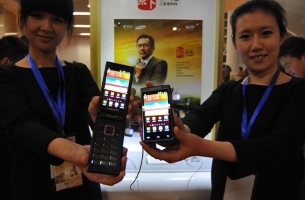 Samsung Flip Phone SCH-W999