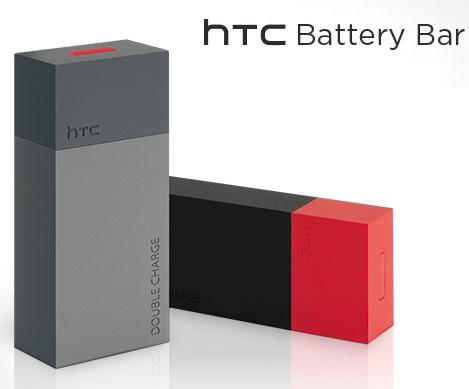 HTC Battery Bar