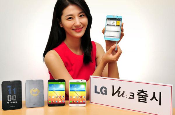 LG Vu 3 phone launch