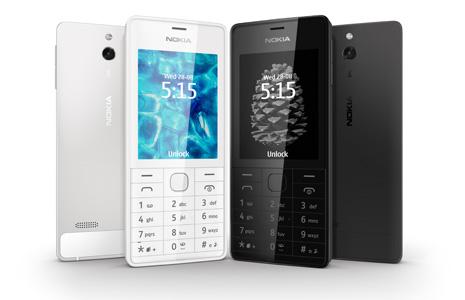 Nokia 512