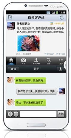Coolpad 5.9 phone