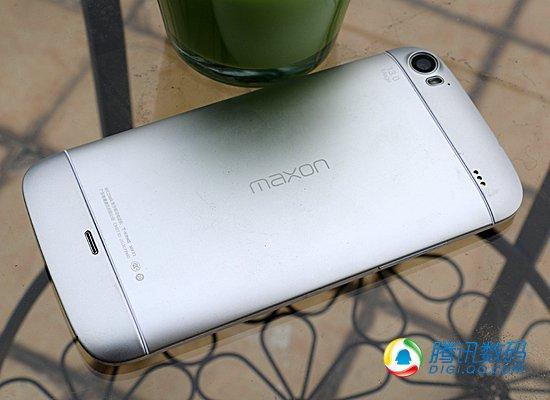 Maxon X3