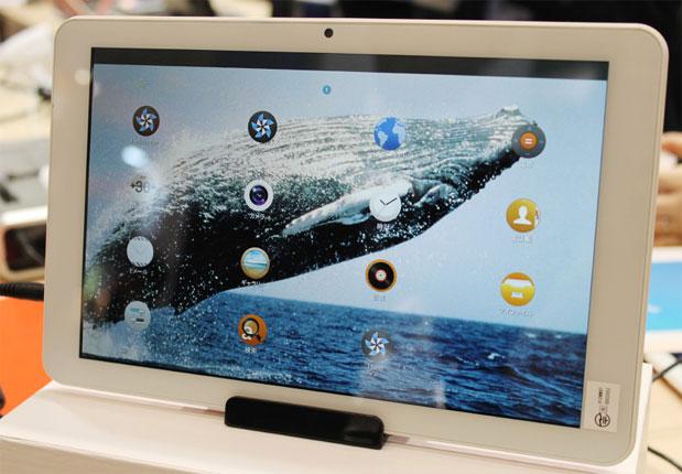 first Tizen tablet