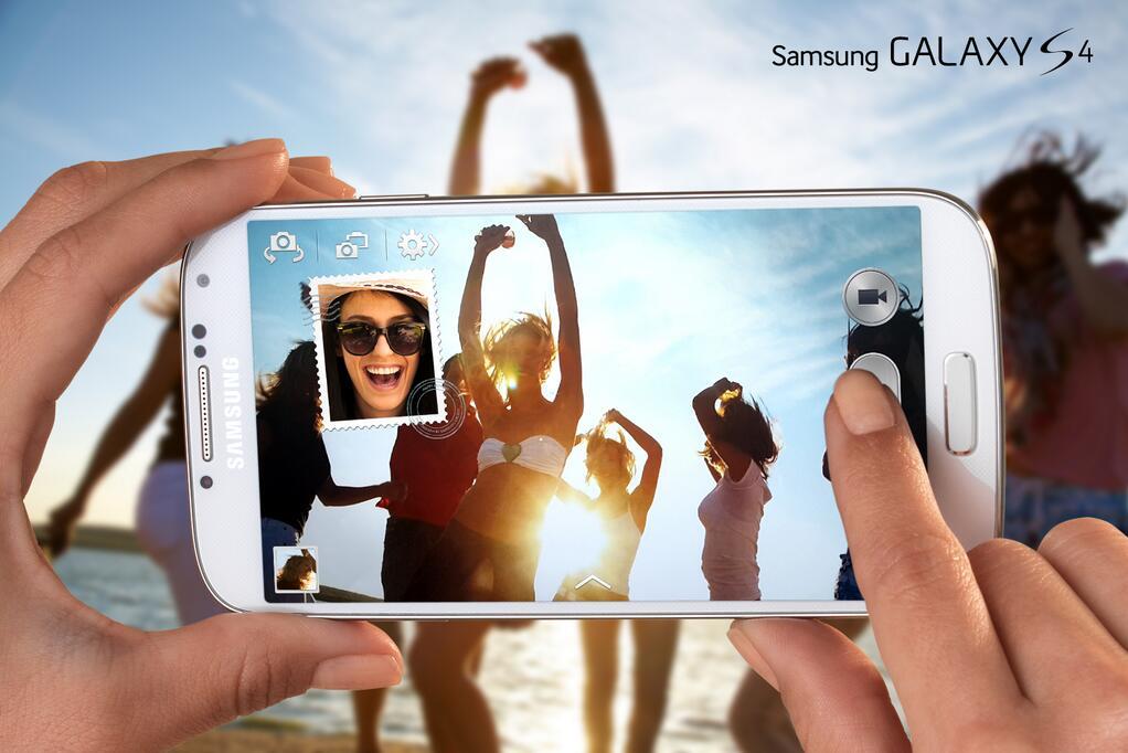 Galaxy S4 Dual Shot Camera