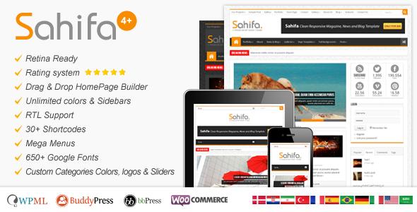Sahifa 4.0.3 download