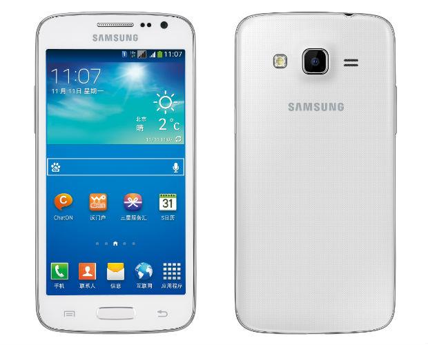 Samsung Galaxy Win Pro SM-G3812