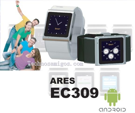 Ares EC309