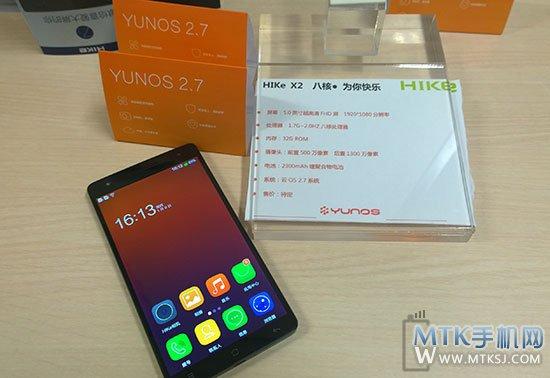 Hike X2 phone