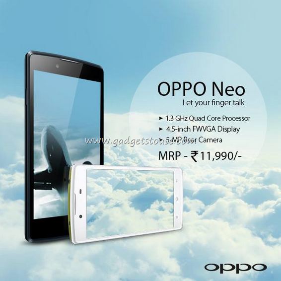 Oppo Neo India