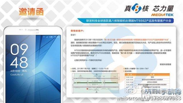 Coolpad Octa Core tablet