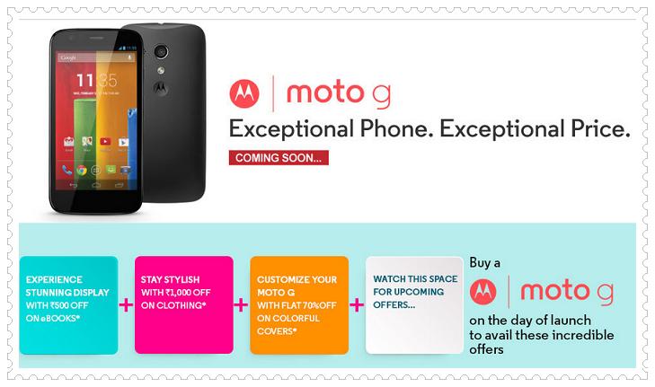 Motorola Moto G Flipkart
