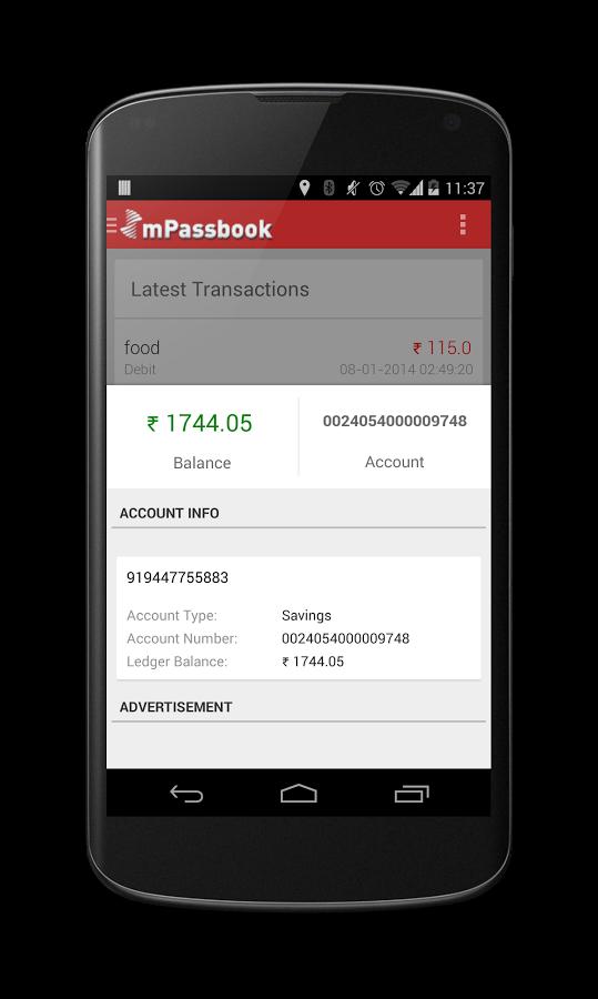 SIB MPassbook App
